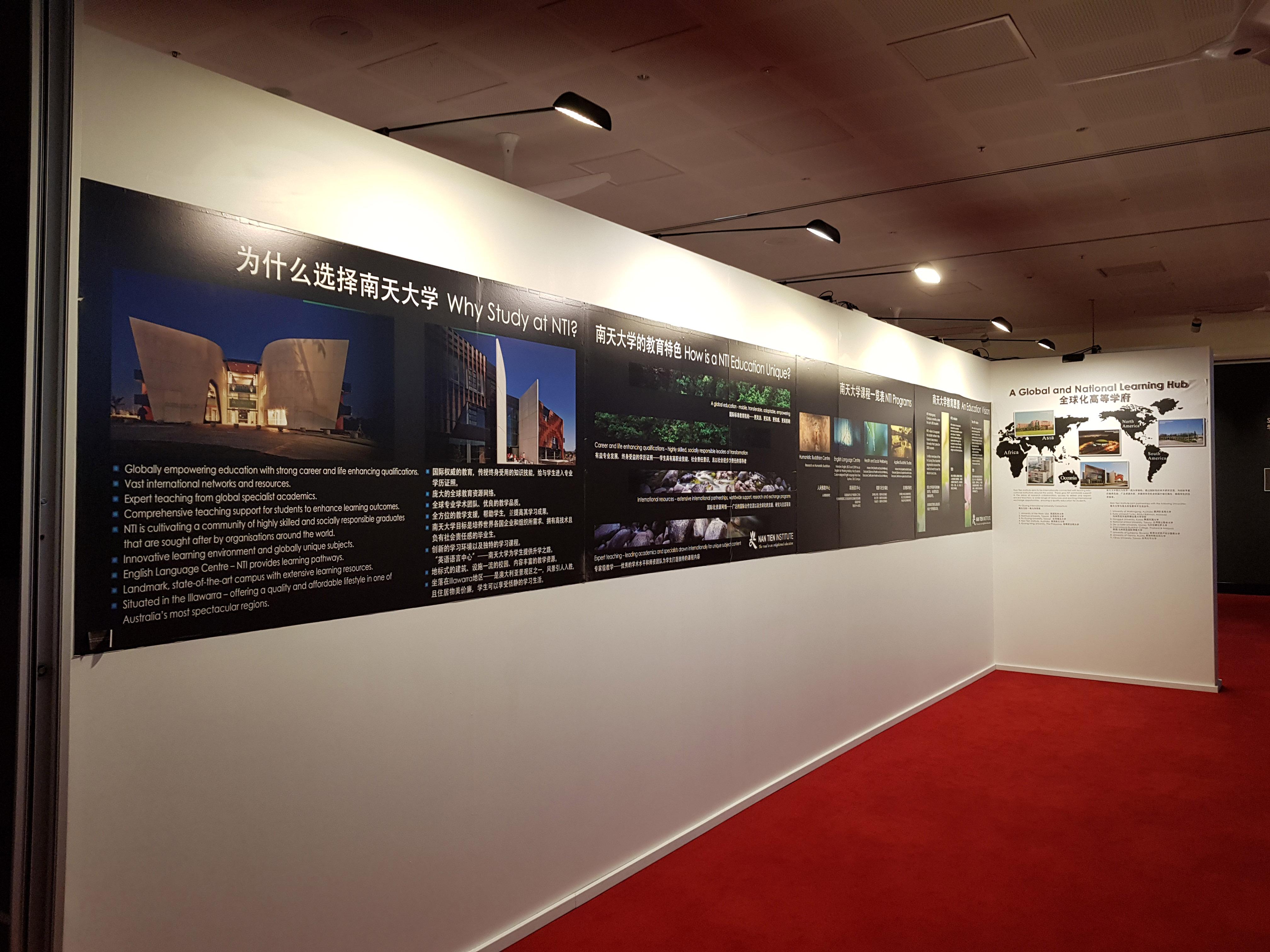 NTI Art Gallery